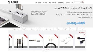 new-orico-web-site