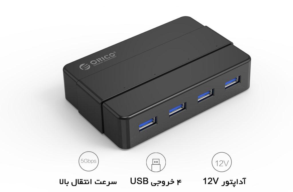هاب 4 پورت USB3.0