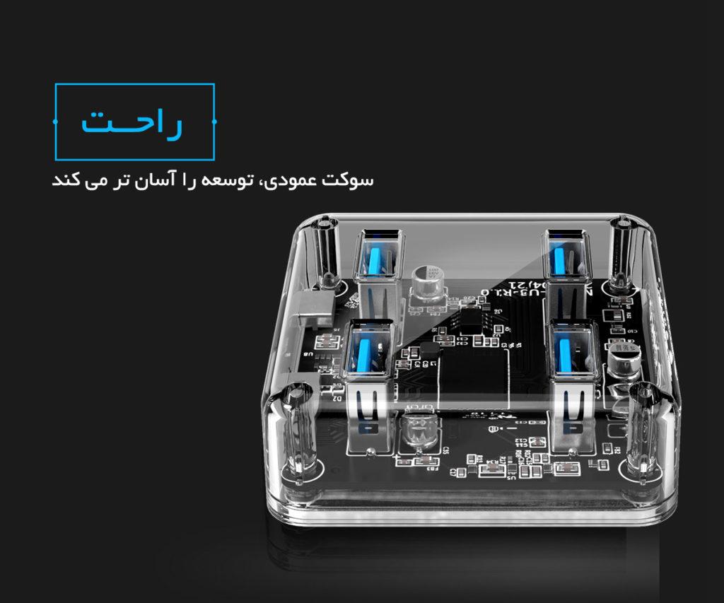 هاب شفاف 4 پورت USB3.0