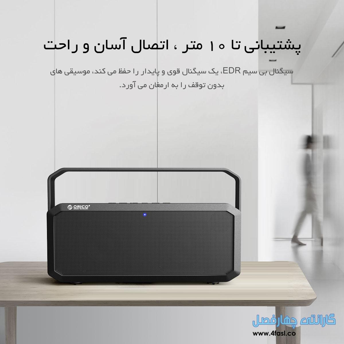 اسپیکر بلوتوثی قابل حمل ضد آب