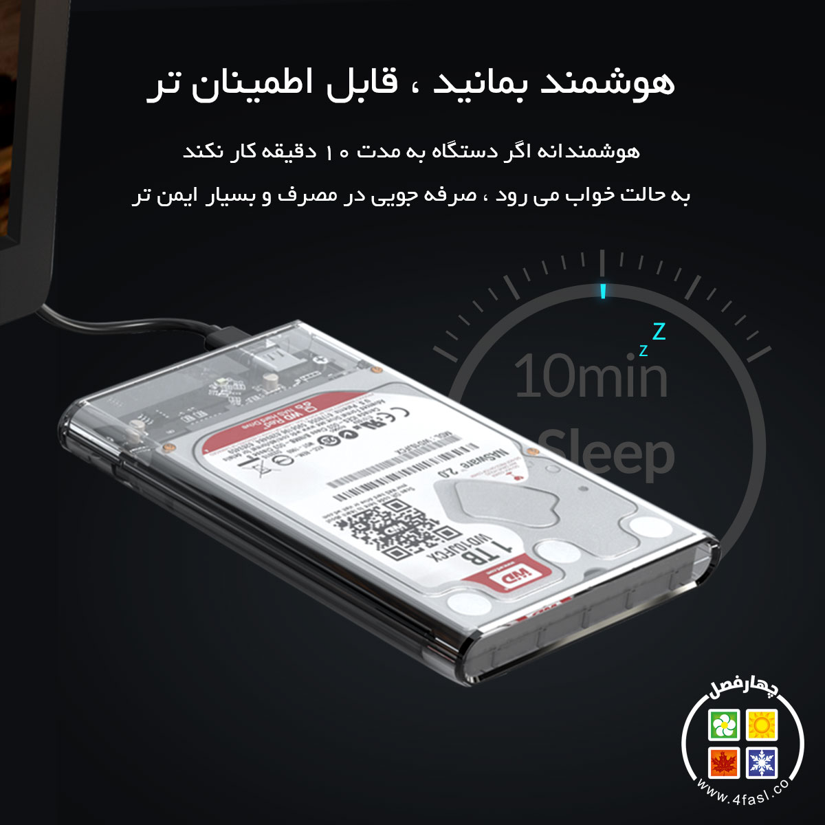 باکس SSD و هارد Type-C 10Gbps